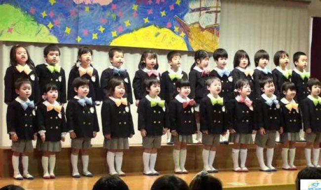 Phương pháp giáo dục trẻ mầm non ở Nhật Bản nên tham khảo